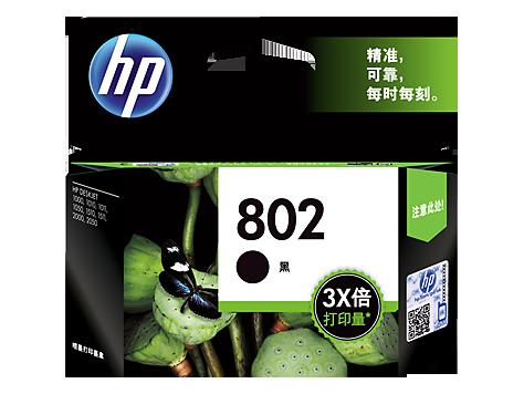 HP 802 Large Ink Cartridge, Black