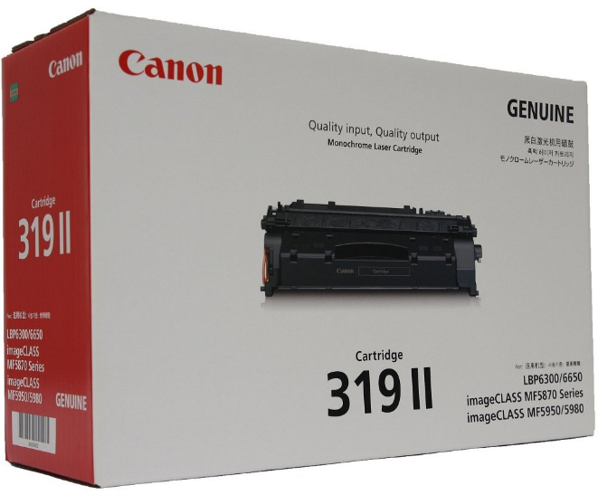 Canon 319 II Large Toner Cartridge, Black