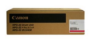 Canon NPG22 Magenta Drum Unit