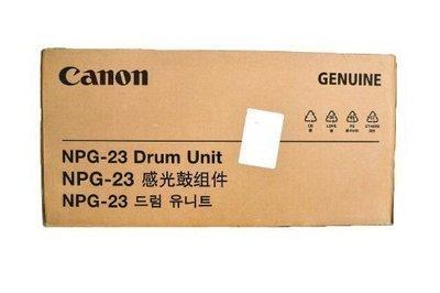 Canon NPG 23 Black Drum Unit