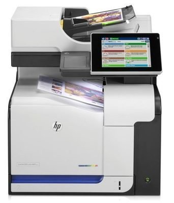HP MFP M575dn Color All In One Laser Printer