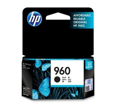 HP 960 Ink Cartridge, Black