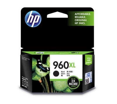 HP 960XL Ink Cartridge, Black, CZ666AA