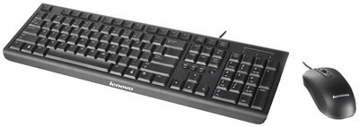 Lenovo Keyboard Mouse, KM4802