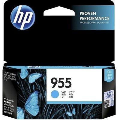 HP 955 Ink Cartridge, Cyan