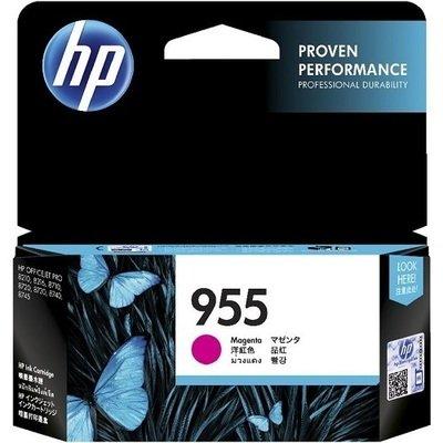 HP 955 Ink Cartridge, Magenta