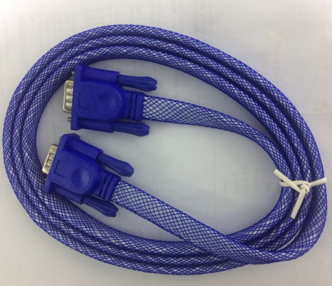 Haze 3mtr VGA Flat Net Coated Cable