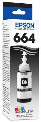 Epson ink Bottle, 664, Black, 70ml