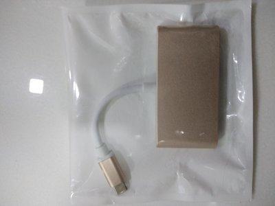 Haze Type C to USB 3.0 With Type C Adapter