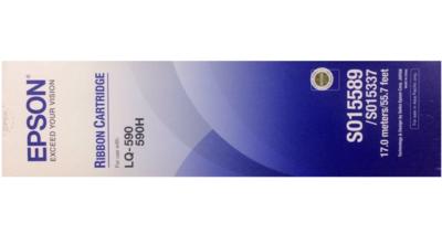 Epson LQ 590, LQ 590H Ribbon Cartridge, C13S015589