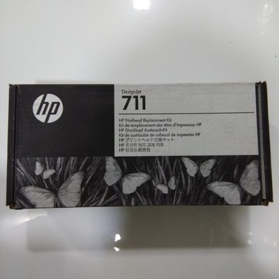 HP 711 Printhead with Stater Cartridge, Replacement Kit