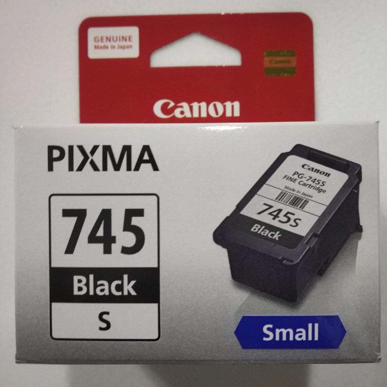 Canon 745 Small Ink Cartridge, Black