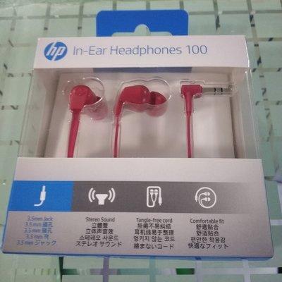 HP 100 InEar Headphones, Red