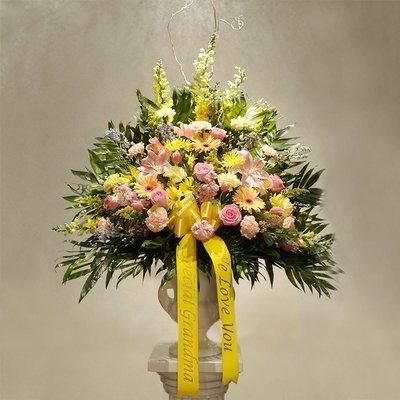 Vibrant Spring -  End Vase