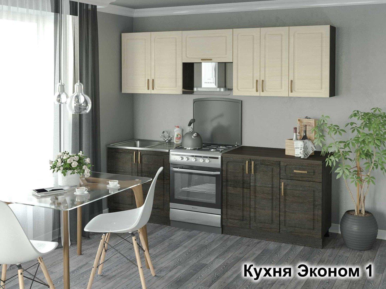 Кухонный гарнитур МДФ Эконом - 1