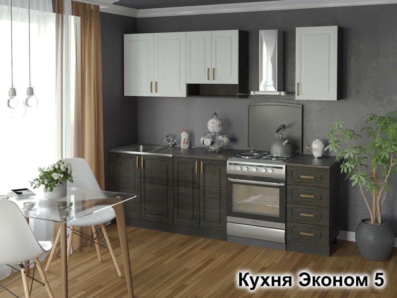 Кухонный гарнитур Эконом - 5 МДФ