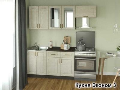 Кухонный гарнитур МДФ Эконом - 3