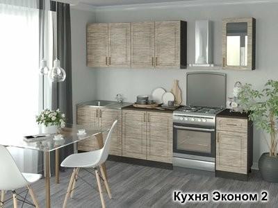 Кухонный гарнитур МДФ Эконом - 2