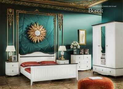 Спальня «Вояж»