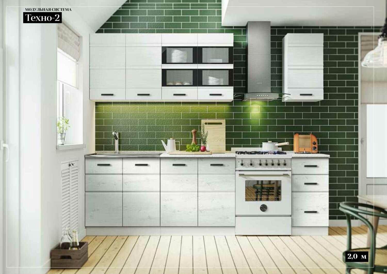 Кухонный гарнитур «Техно-2»(2 м)