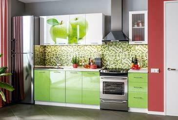 Кухонный гарнитур «Техно» Яблоко (2 м)