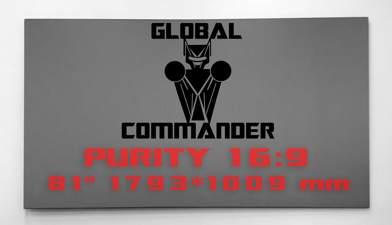 "GLOBAL COMMANDER ""PURITY"" 16:9 81"" - Schermo Videoproiettore 4K / 8K"