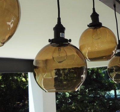 Elegant Coffee Glass Globe Pendant - Small