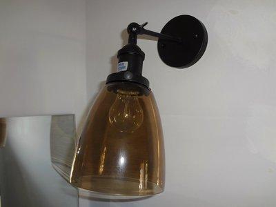Glass Gloche Wall Lamp