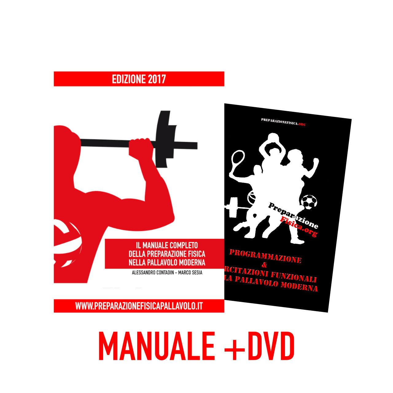 Manuale + DVD