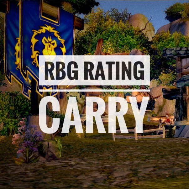RBG Rating Carry
