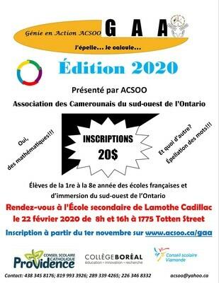 Inscription au concours GAA 2020
