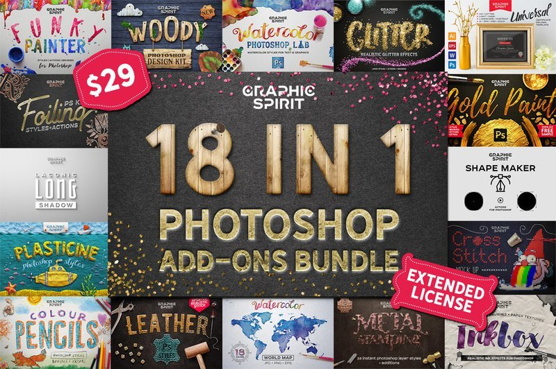 18 IN 1 Photoshop MASTER Bundle