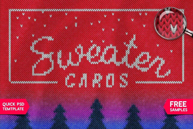 CHRISTMAS SWEATER Photoshop