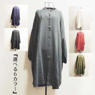 ダブルガーゼドルマンスリーブゆったりロングシャツ/6COLOR