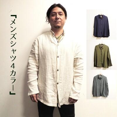 ダブルガーゼメンズシャツ4COLOR