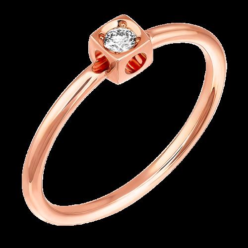 Bague Le Cube diamant XS en or rose