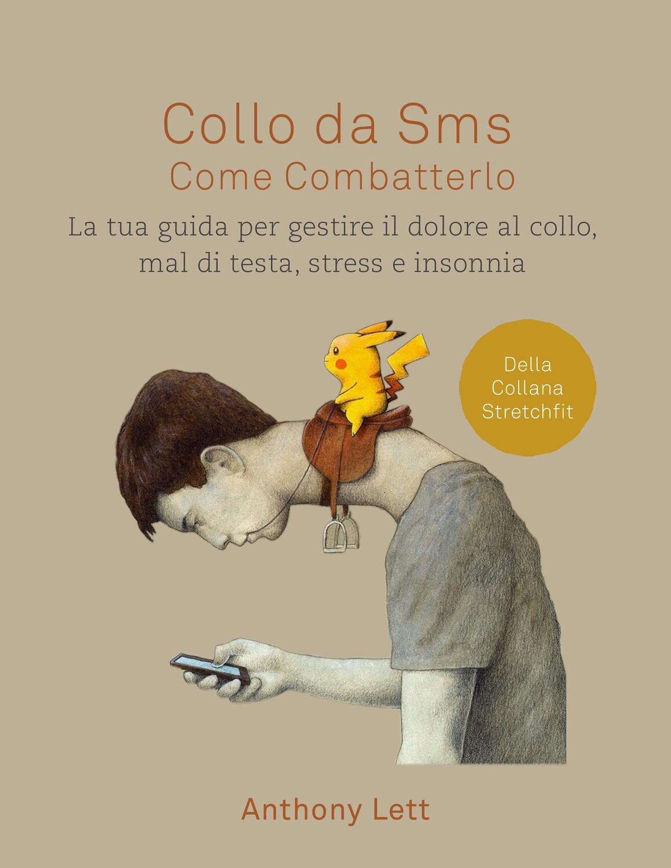 Disrupting Text Neck (Digital) ITALIAN
