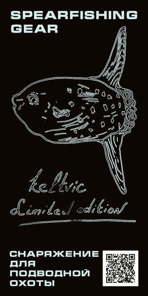 keltvic Limited edition