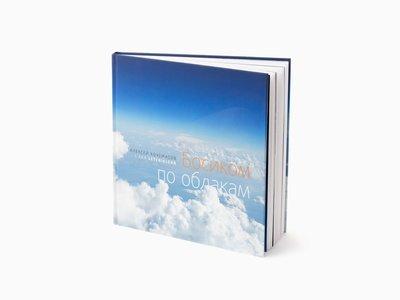 Книга Алексея Кочемасова