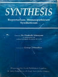Synthesis: Repertory edition 7.1*