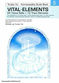 Vital Elements: 24 tissue salts + 12 trace elements*