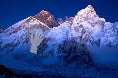 Everest, Nuptse