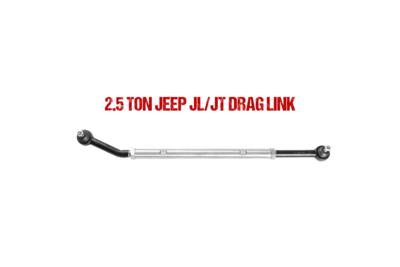 Jeep JL Wrangler & JT Gladiator 2.5 Ton Drag Link - RUBICON
