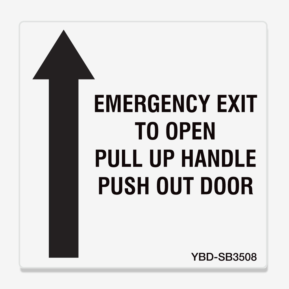 Emergency Exit To Open Pull Up Handle Push Out Door
