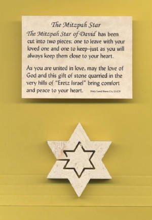 Star of David from Jerusalem Stone     M-SoD