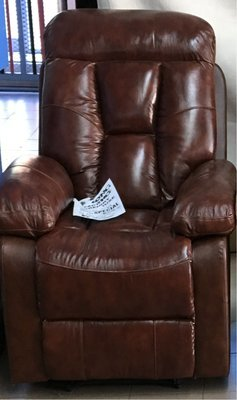 GENUINE LEATHER UPPER RECLINER