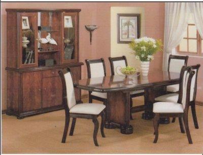 10 Piece Borocca Dining Room Suite