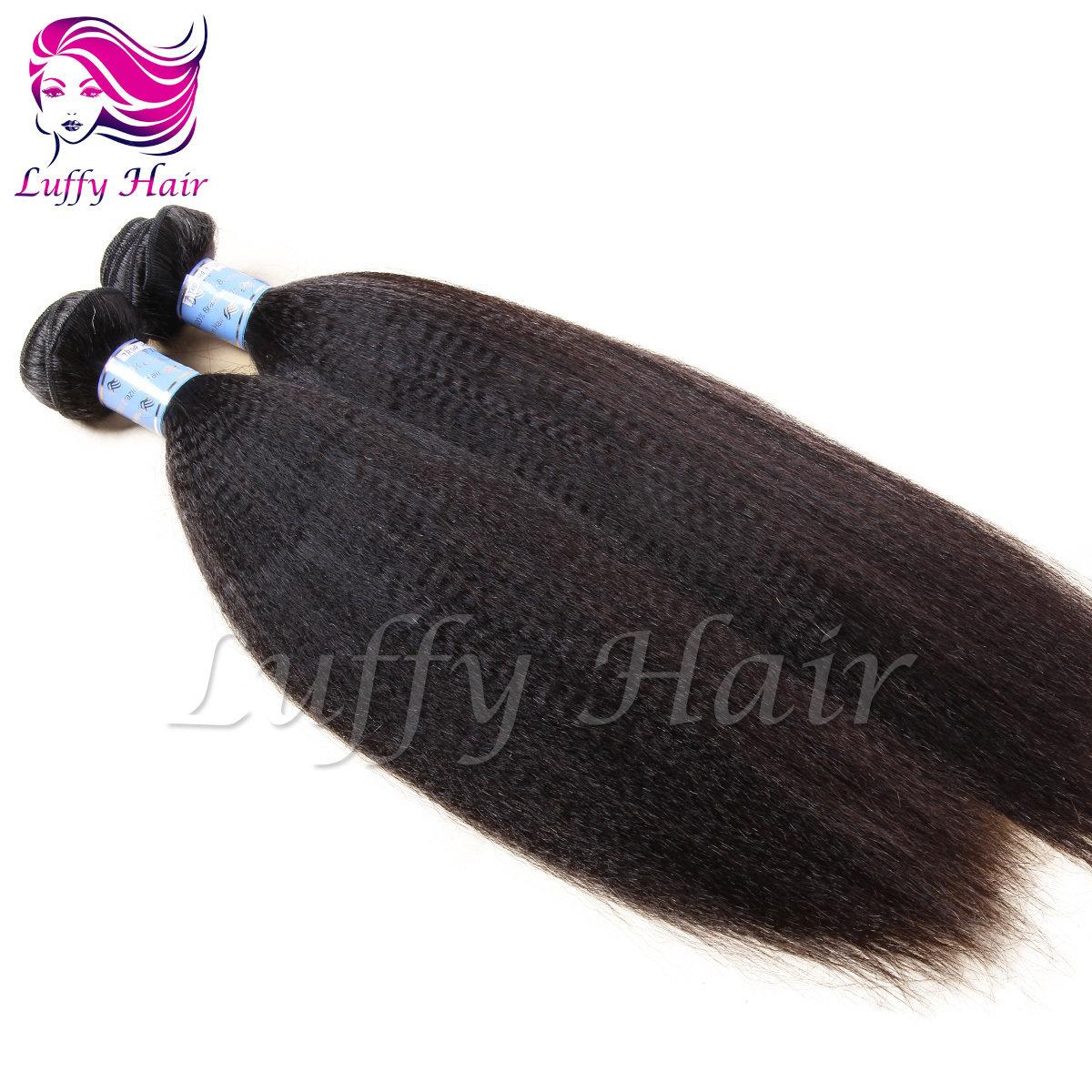 8A Virgin Human Hair Italian Light Yaki Straight Hair Bundle - KEL012