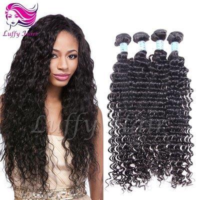 8A Virgin Human Hair Curly Hair Bundle - KEL014