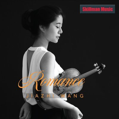 Romance, JIazhi Wang, Violin